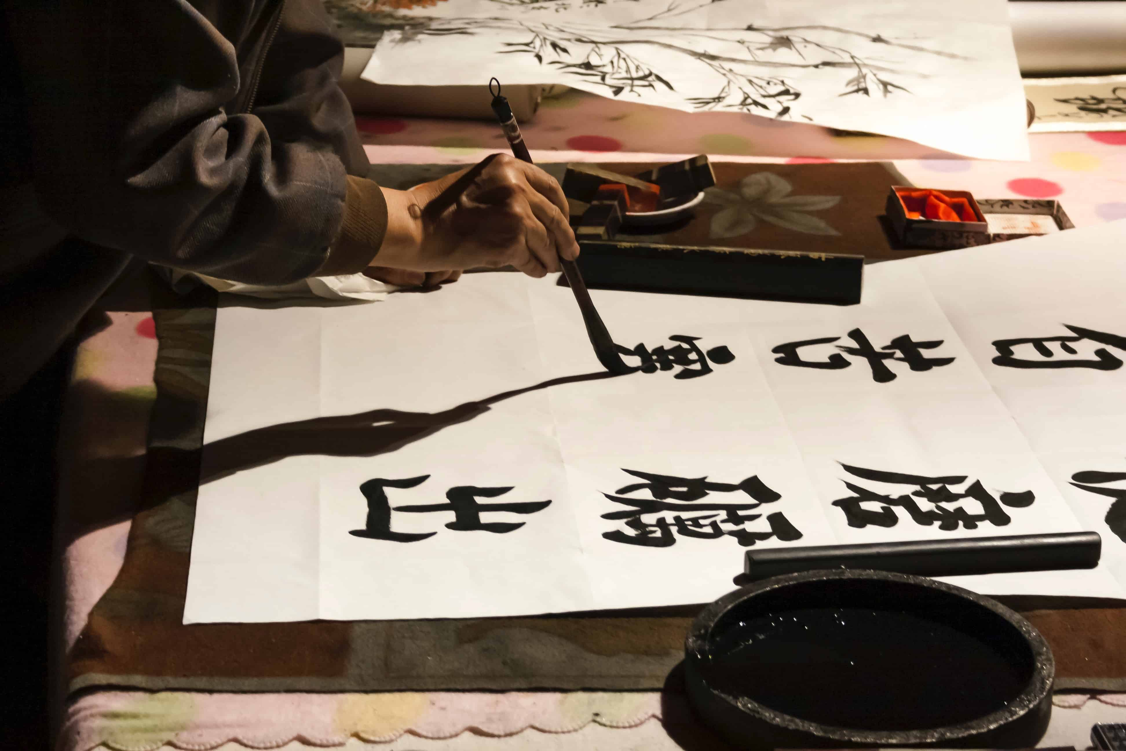 Chinese artistry